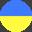 الأوكراني